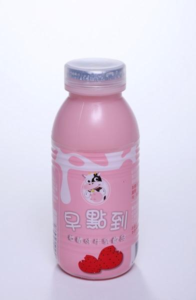 早點到保久乳飲品 (PP瓶) 2